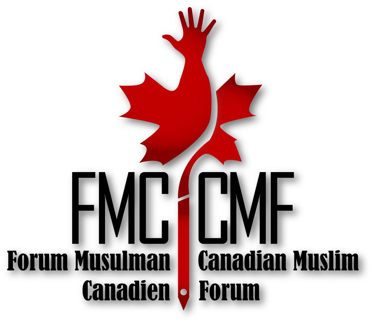 FMC-CMF
